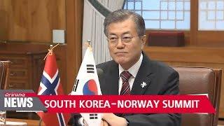Leaders of S. Korea, Norway discuss N. Korea, economic cooperation