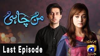 Manchahi - Last Episode 30 | Har Pal Geo