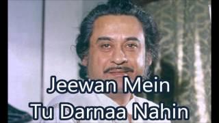 Jeewan Mein Tu Darnaa Nahin - Instrumental by Rohtas
