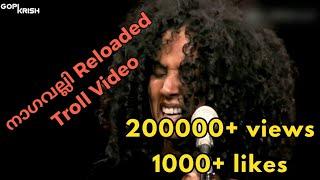 Susheela Raman   Vel Song   Funny Troll Video   ആരായാലും ചിരിച്ചു പോകും   Troll Malayalam   SEO
