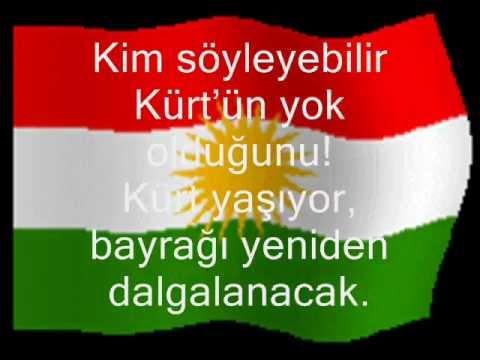 Kurdistan Milli Mar I