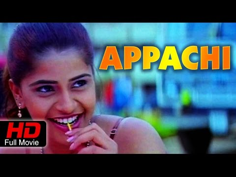 New Kannada Movie Full2016  | Appacchi – ಅಪ್ಪಚ್ಚಿ | Kashinath, Arpitha | Kannada HOT Movie