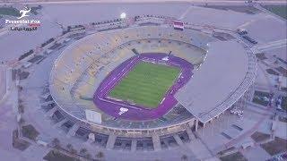 ملخص وأهداف مباراة الزمالك vs سموحة | 1 - 1 نهائي كأس مصر 2017 - 2018