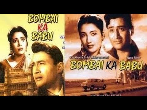 Bombai Ka Babu__बमबई का बाबू | Classical Bollywood Movie | Full Hindi Film | Dev Anand Suchitra Sen