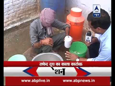 Xxx Mp4 Operation Doodh Watch How Unhealthy Is The Milk We Have Everyday 3gp Sex