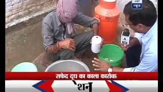 Operation Doodh: Watch how unhealthy is the milk we have everyday