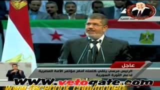 الفيديو الذي هز العالم ،، شجاعة الرئيس مرسي