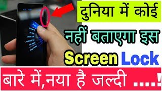 Awesome Secret Screen & App Lock for android ! 2017-2018