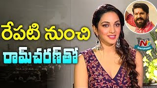 Kiara Advani Speaks About Ram Charan and Boyapati Movie || NTV Entertainment