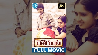Renigunta Telugu Full Movie || Johnny, Sanusha, Nishanth || Panneerselvam || Ganesh Raghavendra