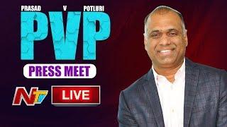 MP YCP PVP Press Meet LIVE | NTV LIVE