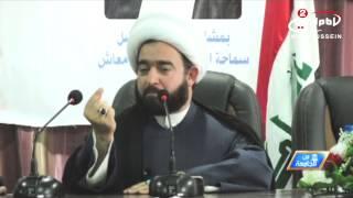 من الجامعة (51): عوامل النجاح،مع سماحة الشيخ عبد الرضا معاش، 1436 ق