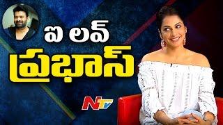 Bollywood Actress Isha Koppikar about Prabhas & Baahubali || NTV
