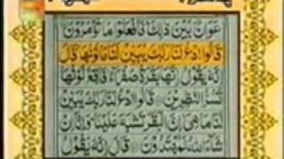 HQ Complete Quran with urdu translation by sudais القرآن كامل