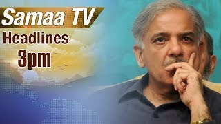 Samaa Headlines | 3 PM | SAMAA TV | 15 July 2017