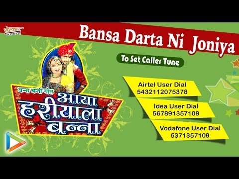 Xxx Mp4 New Rajasthani Vivah Song 2016 Aaya Hariyala Banna Sarita Kharwal Marwadi Audio Song 3gp Sex