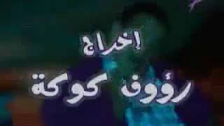 BEKKAR TV CAMÉRAS CACHE TUNISIENNES الكاميرا الخفية تونس(11)