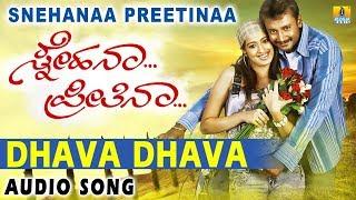 Dhava Dhava - Snehana Preetina
