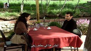 مسلسل عاصـي | الحلقــة 23 | متــرجمـة