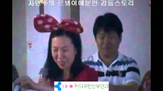 출산동영상 - 르봐이예분만 - 메디우먼산부인과