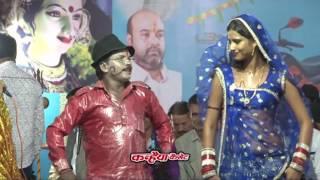 Patri Si Na Jano Raja / Bundeli Folk Dance /  Geeta Raaj & Ramkumar