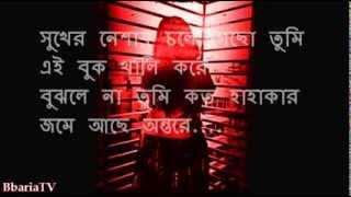 21 October  Onjona With Lyrics  Monir Khan   YouTube
