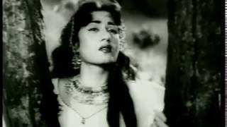 Aaja O Jaan-e-Wafa  - Shirin Farhad 1956 - Madhubala Song