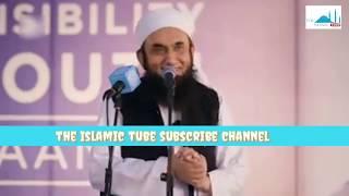 Maulana tariq jameel Sahib Emotional Bayan news 1..1..2019