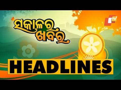 Xxx Mp4 7 AM Headlines 27 May 2019 OdishaTV 3gp Sex