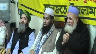 Hefazothe Islam Centre London Waz Mahfil 07/06/2011 p26
