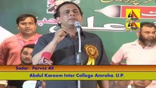 Iqbal Ashar Amroha Mushairah-2016 Abdul Kareen Khan Inter College