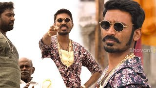 Dhanush Mass Scenes || Latest Telugu Movie Scenes || Dhanush Movies