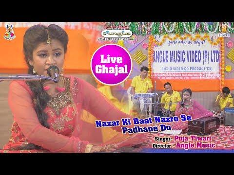 Xxx Mp4 Best Of Ghazals Najar Ki Baat Nazro Se Padhane Do Puja Tiwari Full HD Video 3gp Sex