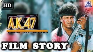 AK 47 I Kannada Film Story I Shiva Rajkumar, Chandini I Akash Audio