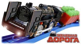 Railway Joy Travels with Freight Train