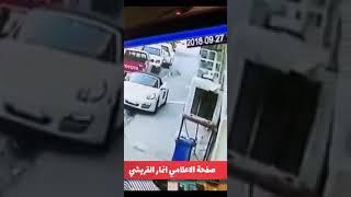 لحظه إغتيال تارة فارس في سيارتها شاهد قبل الحذف