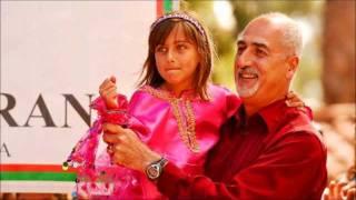 Iranian People ®