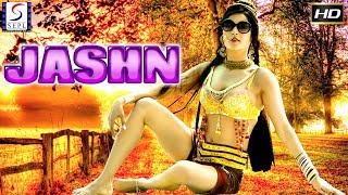 Jashn l (2017) Bollywood Hindi Full Movie HD l Deepak, Roshni Pandey, Ashmita