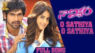 O Sathiya O Sathiya Full Song Naa Ishtam