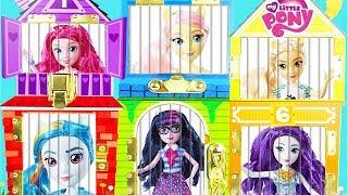 Cheeky Babe with Chickenpox Locks Up My Little Pony Equestria Dolls