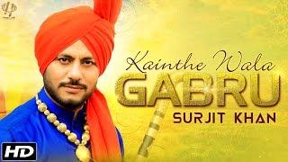 Kainthe Wala Gabru - Surjit Khan | New Punjabi Songs 2016 | Official HD Song