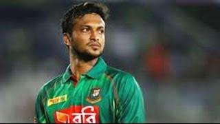 বিসিবি সাথে রাগ করে আর ক্রিকেট খেলবে না সাকিব আল হাসান  Do not play with the BCB angry and Shakib Al