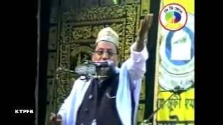 Pir Nozrul Islam: Yaa Mohammod Mostofa Nobi.