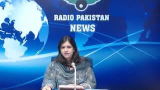 Radio Pakistan News Bulletin 6 PM  (18-09-2018)