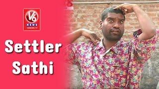 Sathi's Andhra Slang || Sathi Funny Conversation With Savitri Over GHMC Elections || Teenmaar News
