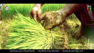 images Amar Sonar Bangla James DJ Yan Feat VDJ Mosharef BD Vmus Released