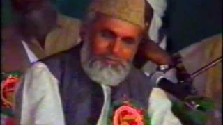 QARI KHUSHI MUHAMMAD AL-AZHARI NAAT  (1996) by IRFAN