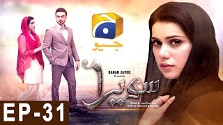 Sawera - Episode 31 uploaded on 14-08-2017 8979 views