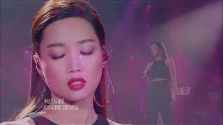 I Am A Singer 3 我是歌手3 第三季 第1期 2015-01-02 A Lin 《给我一个理由忘记》 Complete version (完整版)