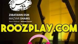 Mazyar Shams   Zibatarin Esm